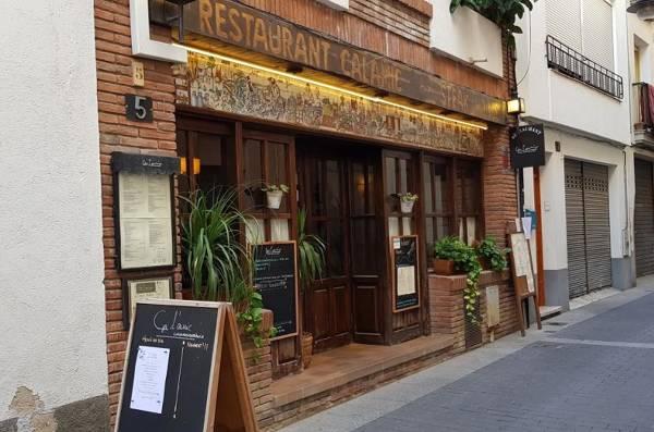 Restaurant Ca l'Amic Lloret de Mar