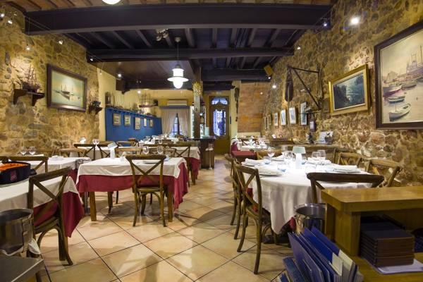 Cau del Pescador restaurant Sant Feliu de Guíxols